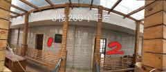 5室1厅1卫320m²