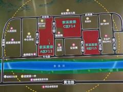 (沙堤)溢高·索溪美景3室2厅2卫124m²